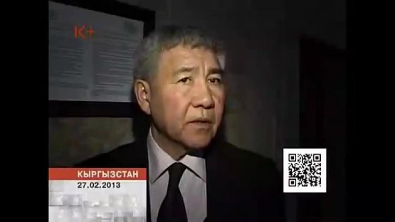 Мутанты Кыргызский трейлер Люди Икс Апокалипсис