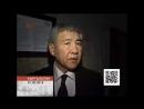 Мутанты - Кыргызский трейлер Люди Икс- Апокалипсис