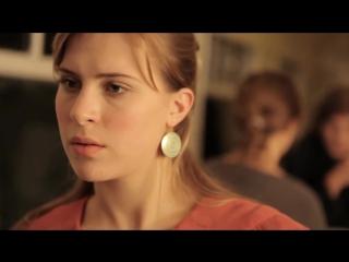 Частоты любви (2013) Трейлер