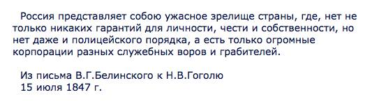"Террорист из ""ДНР"" задержан в Краматорске, - СБУ - Цензор.НЕТ 6415"