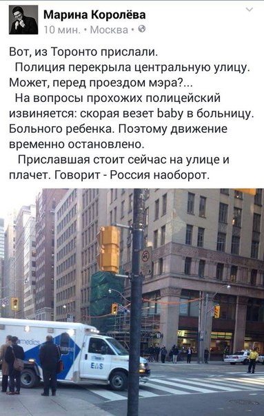 Климкин посетит Венгрию 24 февраля для встречи с властями - Цензор.НЕТ 2245