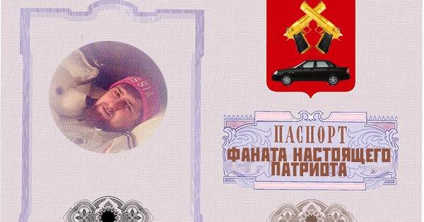 """Генпрокуратура изучает возможность сокращения должности заместителя генпрокурора, - """"Украинские новости"""" - Цензор.НЕТ 4194"""