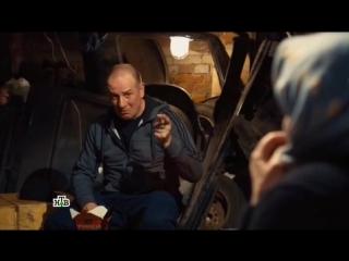 Пасечник 2 сезон 8 серия