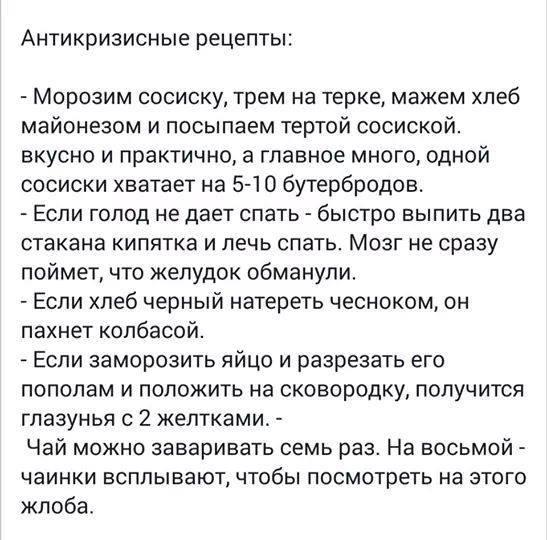 """""""Офицеру на международном саммите вместо обеда вот такую х#йню дают"""",  - российского полицейского, рассказавшего о скудном пайке, вынудили уволиться - Цензор.НЕТ 5023"""