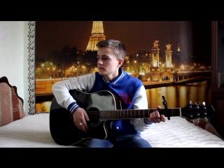 Alekseev - Пьяное солнце (Cover) , парень классно поет, парень круто играет на гитаре, талантливый парень отлично поет