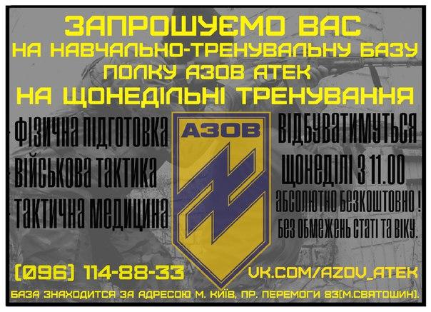 """Андрей Билецкий: """"Путин будет """"откусывать по куску"""" от Украины в каждый благоприятный для него момент"""" - Цензор.НЕТ 2753"""
