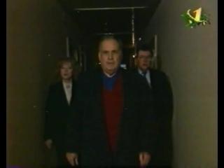 С Новым Годом, Эльдар Александрович! (ОРТ, 01.01.1998) Часть 1