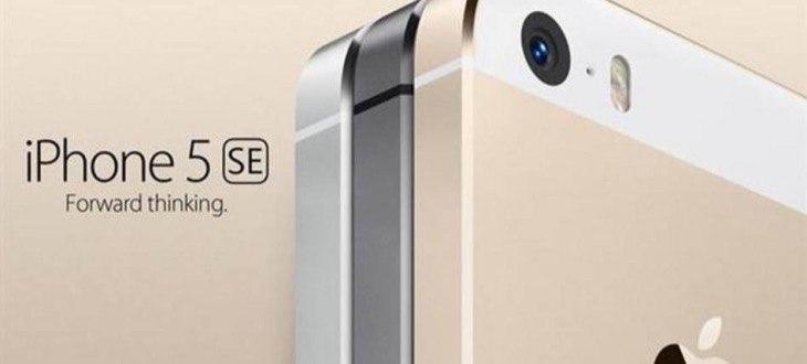 iPhone 5se дата выхода и характеристики