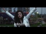 клип чарли икс си экс Charli XCX - Boom Clap (Бум! Хлоп!)   перевод на экране HD 720