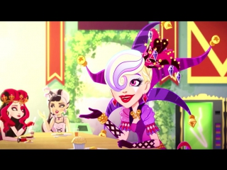 What's the in Cards for Courtly Jester - Ever After High