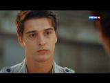 Верни мою любовь 8 серия HD