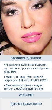 golaya-vasilisa-dyachkova