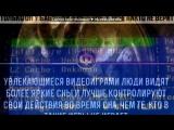 «Со стены ИгроМафия: Игры, Стримы, Летсплеи, Обзоры» под музыку GTA & Valentino Khan - Break Your Neck (Original Mix). Picro