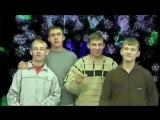 Стекловата - Новый год [HD 720]