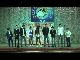 Фестиваль КВН 2015 -2016 команда школы-интерната г. Моздока 220V