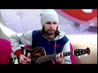Noize mc - Жвачка (акустика)
