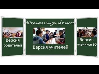 Фильм на выпускной 9 класс 2015 год
