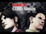 Resident Evil code - veronica #16