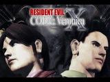 Resident Evil code - veronica #8