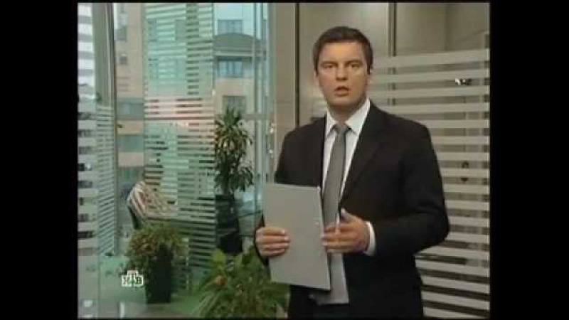 Сюжет о суперпризе Гослото 6 из 45 на НТВ
