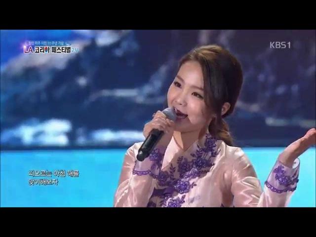 국악소녀 송소희 (Song So Hee) LA코리아 페스티벌 '홀로아리랑' 20140622