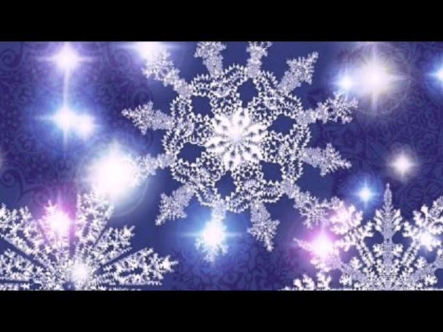 Рождественская звёздочка. Детские песенки.