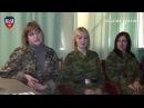 Донбасс. Женщины в ополчении...