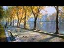 Осень и Эрнесто Кортазар..
