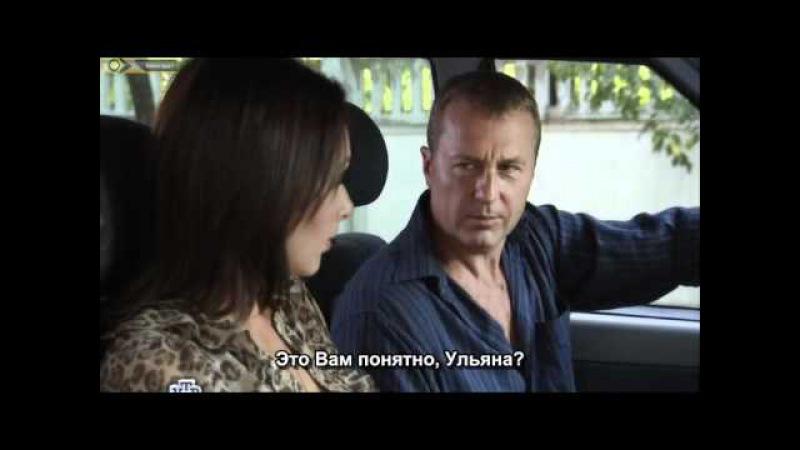 utube filme rusesti melodrama_Suafclan Sucher