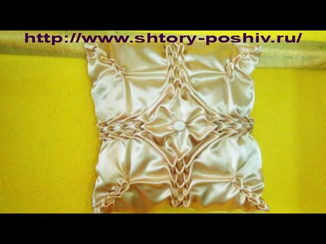 Буфы схема Чешуя урок2 - декоративная подушка.