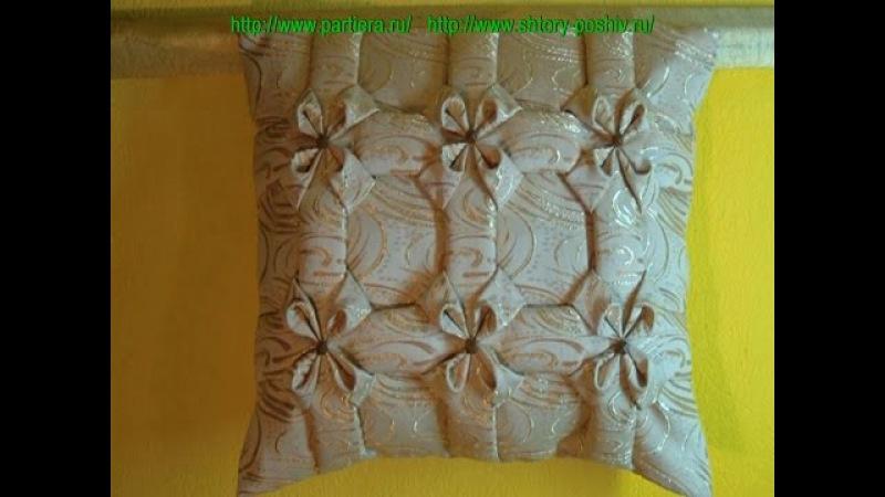 Декоративная подушка буфы, схема Квадраты урок2.