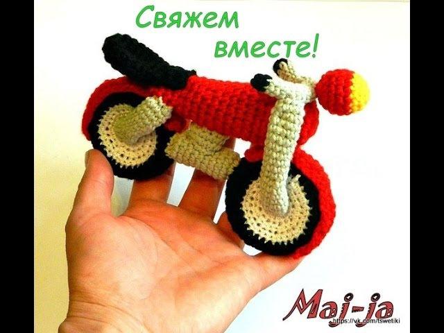 Свяжем вместе крутой мотоцикл!