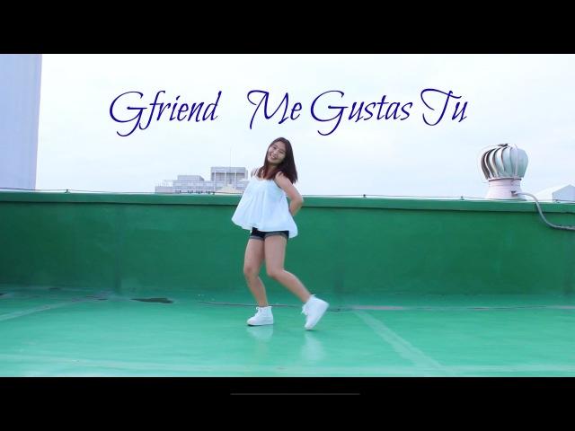 여자친구 GFriend - 오늘부터 우리는 Me Gustas Tu - Lisa Rhee Dance Cover