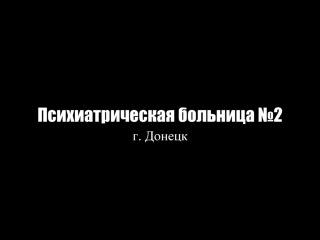 """Российские кураторы обвинили главаря боевиков Захарченко в """"глобальном саботаже"""" и коррупции, - ИС - Цензор.НЕТ 936"""