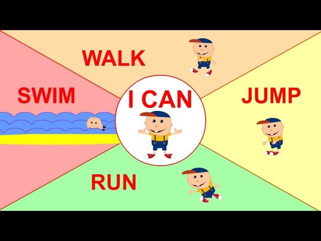 I Can | Simple Song for Children Learning English » Freewka.com - Смотреть онлайн в хорощем качестве