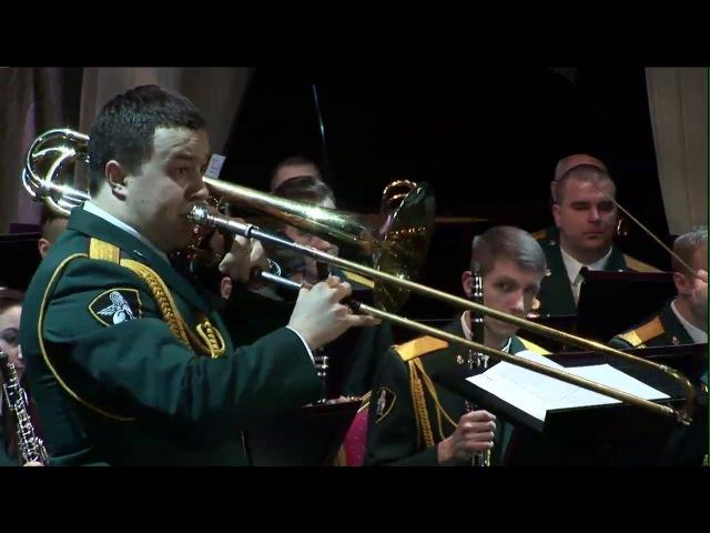 3. Д.Буржуа. Концерт для бас-тромбона с оркестром, ч.1 (исп. оркестр штаба СЗРК нацгвардии России)