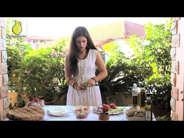 Настоящий Греческий салат - как готовят в Греции (Греческая Олива)