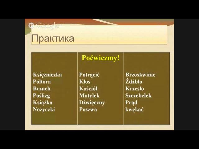 Polski. Praktyczna fonetyka