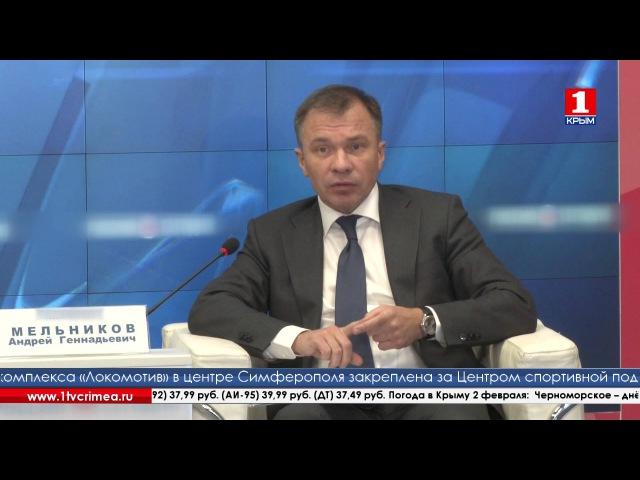 Кредиты крымчане вернут только тем банкам которые ушли по хорошему