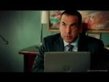 Форс-мажоры/Suits (2011 - ...) ТВ-ролик (сезон 4, эпизод 13)