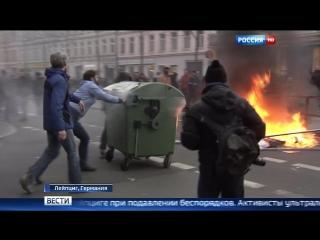 Вести - Эфир от 13.12.2015 (11:00)