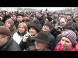 Харьков ХОГА 04 марта 2014