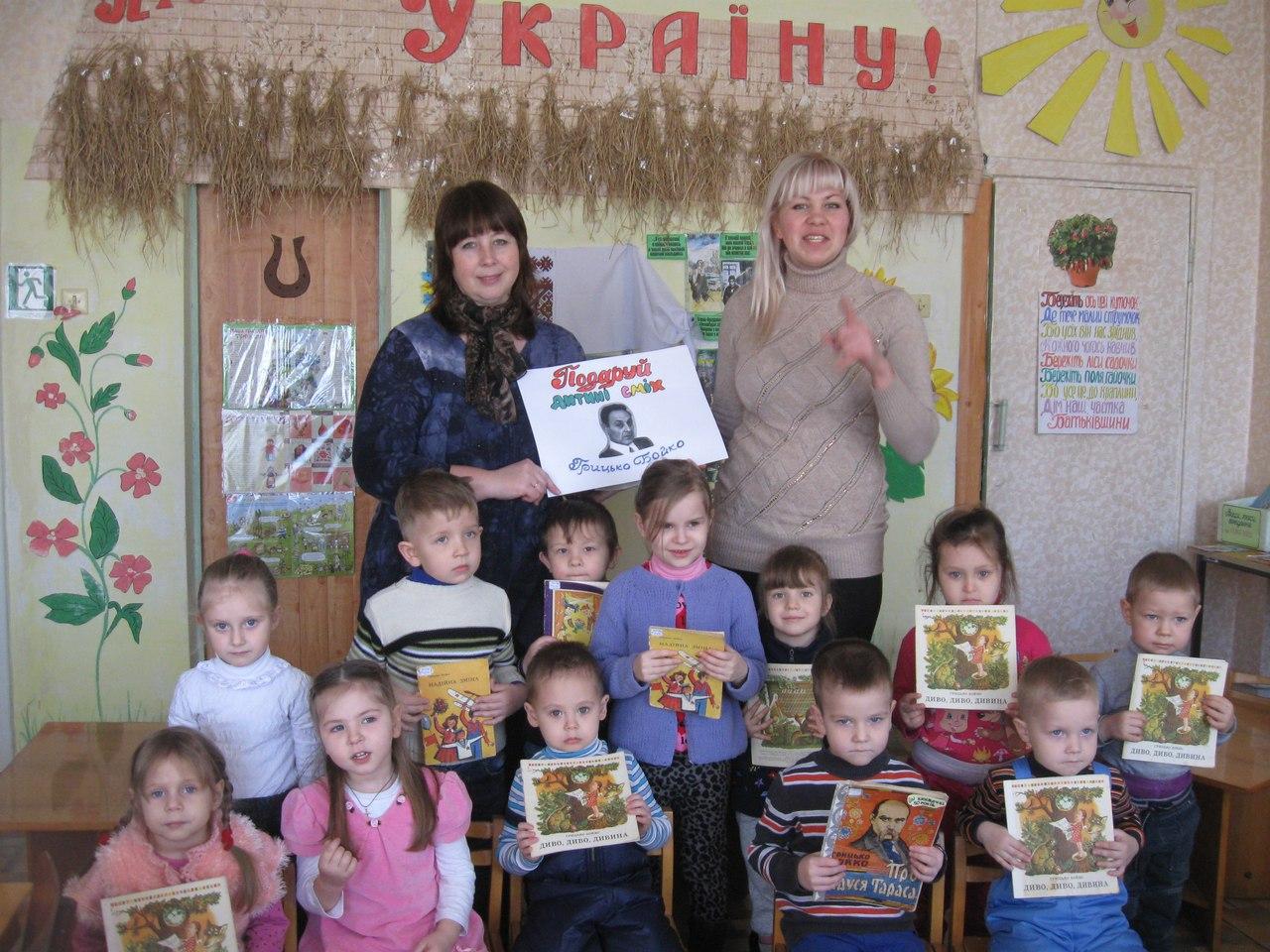 аплікація пожежа заняття молодша група займы онлайн на карту с просрочками skip-start.ru