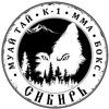 "Клуб единоборств ""Сибирь"""