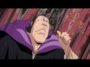 Блич  Bleach ~ 222 серия [AniDub]