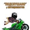 Подслушано у мотоциклистов