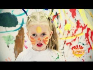 Milan - Childhood In Paints