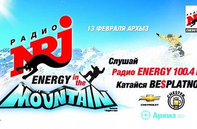 В Зеленчукском районе пройдет праздник музыки и спорта