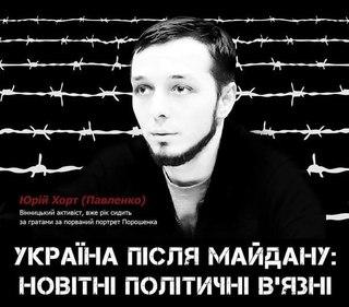 Касько подтвердил, что Шокин не отпустил его в командировку в США - Цензор.НЕТ 8204