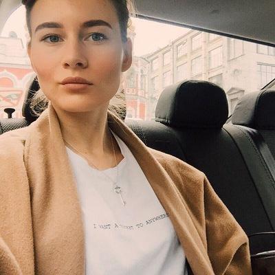 Катя Ермилина